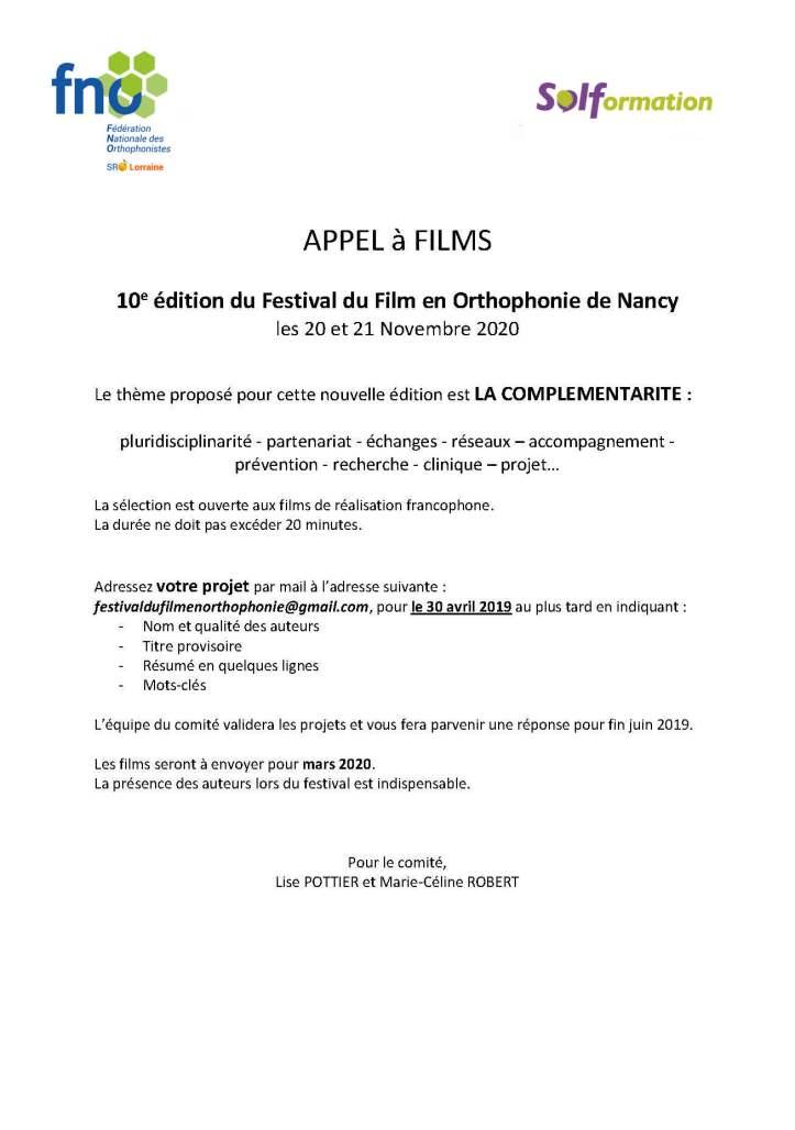 Appel à film festival